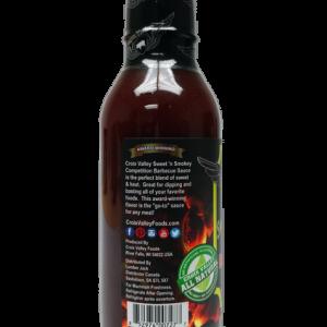 Side of Sweet 'N Smokey Sauce